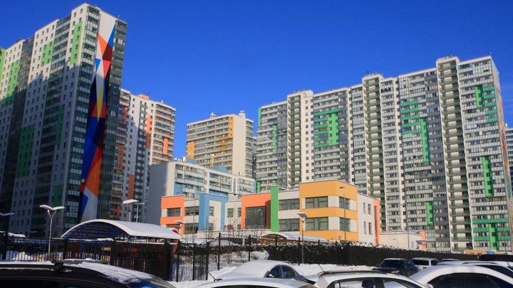 Вторичное жилье в Екатеринбурге подорожало на 3%