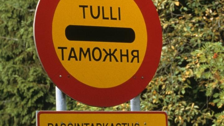 Британские спортсмены на 15 минут заскочили из Финляндии в Россию ради банки пива