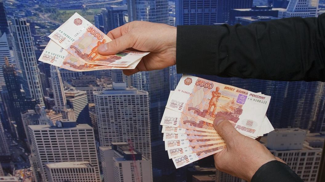 Русский международный банк приостановил оказание услуг