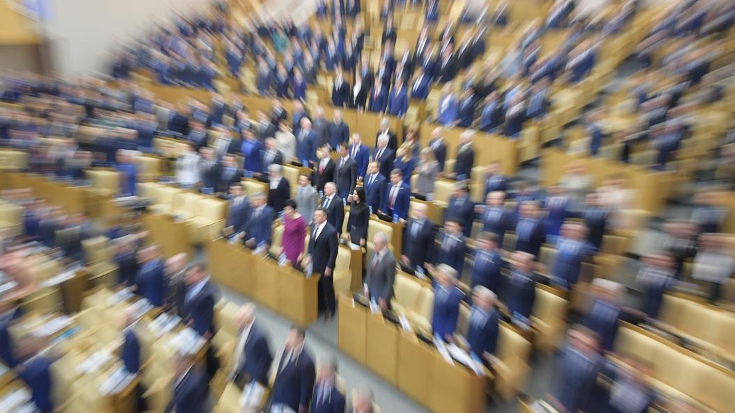 Госдума: Новые санкции США направлены не только на Россию, но и на ЕС