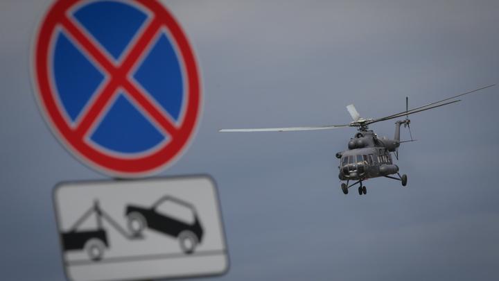 Судьба троих не известна: Вертолет Ми-8 пропал с радаров под Иркутском