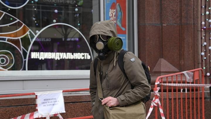 Россия третий день подряд бьёт рекорд по заражённым: За сутки - уже почти 1500
