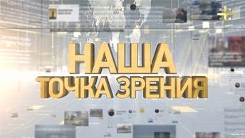 Спецоперация «Навальный»