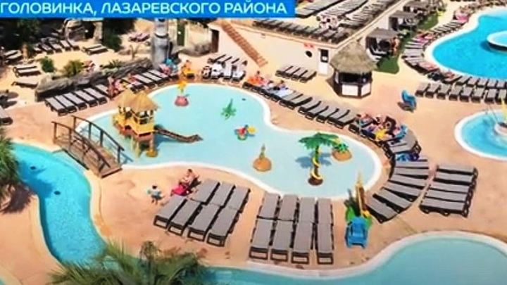 В Сочи на строительство всесезонного аквапарка потратят 3,8 млрд рублей
