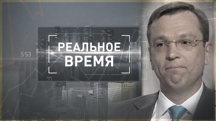 Россию спасут налоговая реформа и высокая рождаемость