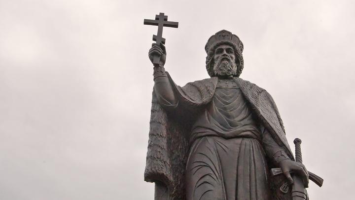 Духовная купель Русского мира