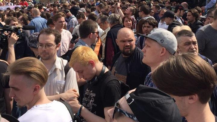 Сторонников Навального выпроводили с Пушкинской площади