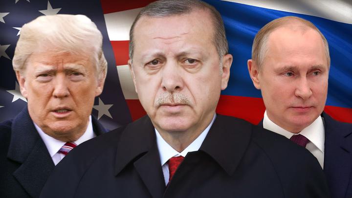 Турция из союзника России превращается в посредника между Кремлём и Белым домом