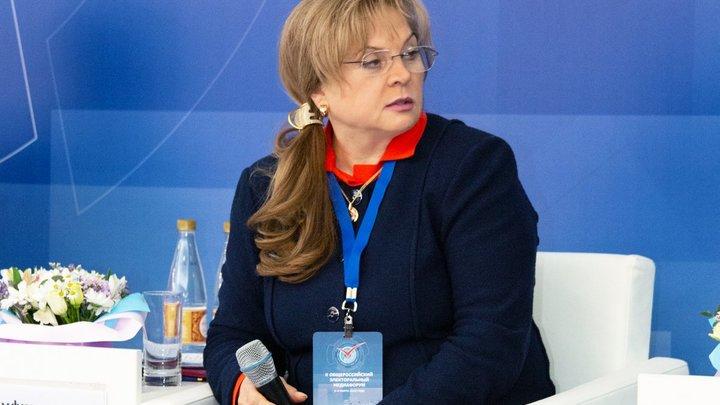 Выборы и голосование по Конституции проведут в разные дни - Памфилова