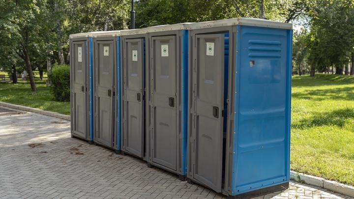На время Уральской ночи музыки в Екатеринбурге пообещали установить почти 200 туалетов