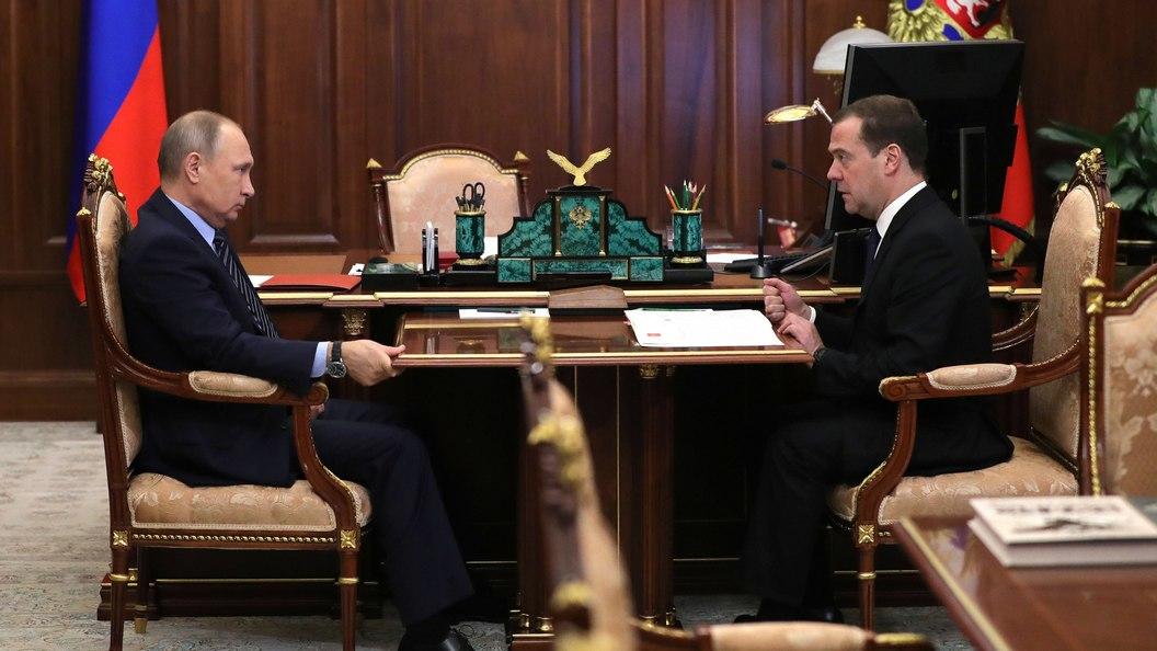 Д. Медведев  представит Владимиру Путину персональный состав руководства  18мая
