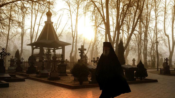 Православный календарь на 7 февраля