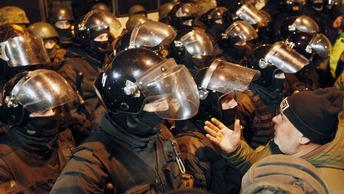 Полиция Киева ворвалась на тренировочную базу экстремистов Национального корпуса