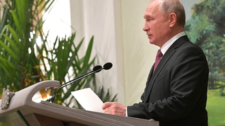 Намек на США? Путин напомнил об истоках торговых войн