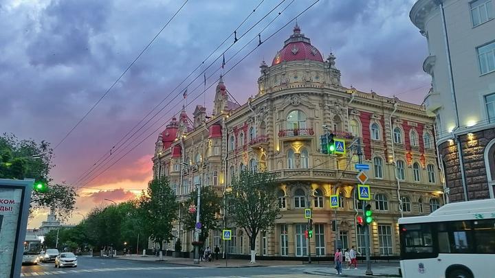 Погода на трёхдневные праздничные выходные в Ростове-на-Дону с 12 по 14 июня