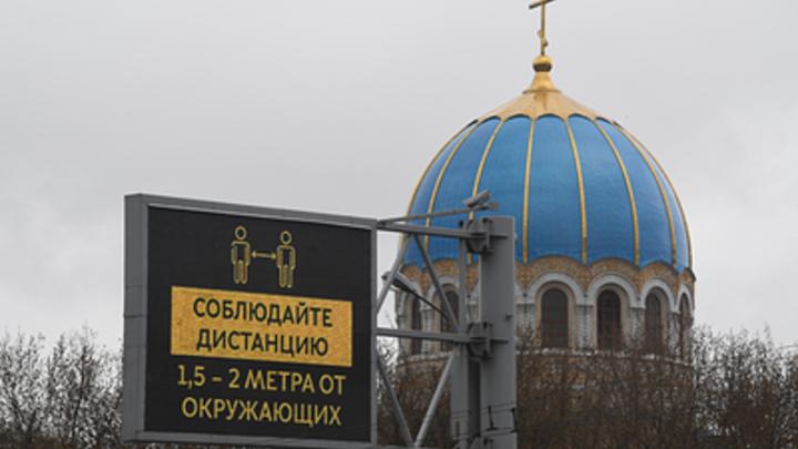 Собянинские новшества разошлись с Конституцией: Правозащитники ВРНС вступились за верующих