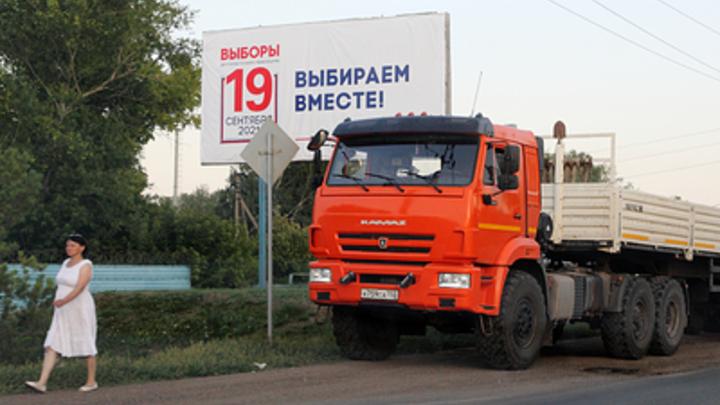В первый день голосования явка на выборах в Забайкалье превысила 13%
