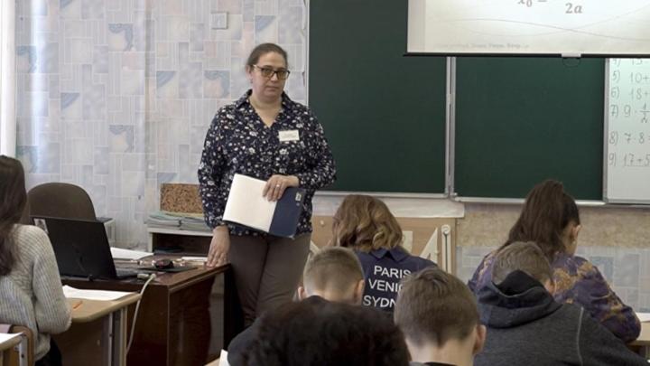 Хотели запретить нам критиковать чиновников: учитель из Верхнеуральска рассказала о сути конфликта