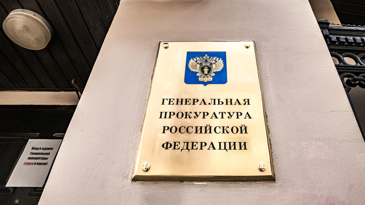 Несовершеннолетнего узника фашизма обеспечили лекарствами в Подмосковье
