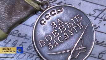 Медаль поймала за ногу: В годовщину Победы произошло настоящее чудо