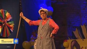 Преемница Меркель примерила образ сварливой уборщицы во время карнавального шоу