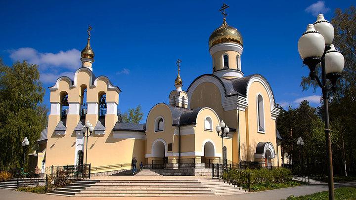 Православный календарь на 5 июля
