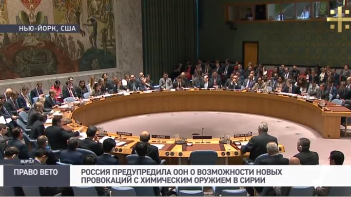 Реакция Запада: Поведение России расстроило международное сообщество