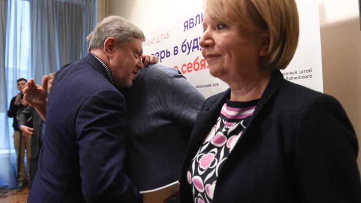 Председатель Яблока нарушила закон, но отделалась в московской полиции простым объяснением