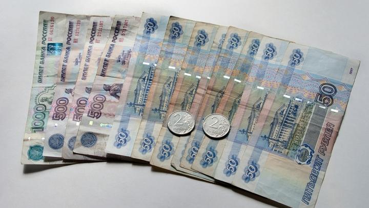 ФСБ рассекретила доходы сотрудников за прошлый год