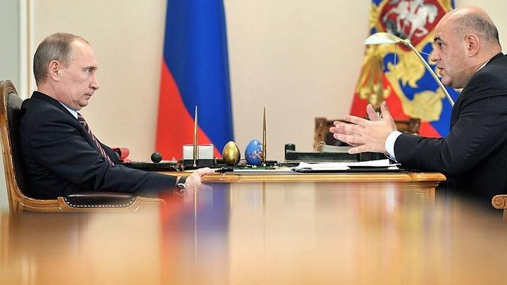 Деньги есть: Мишустин заявил, что готов исполнить поручения Путина