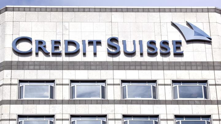 Американские санкции вынудили Швейцарию блокировать российские счета