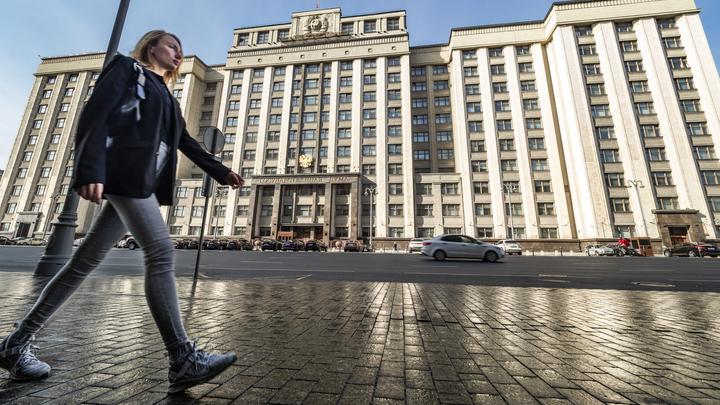 Госдума готовится освободить граждан от квазинагрузки ЖКХ: Банки ожидает жёсткая версия