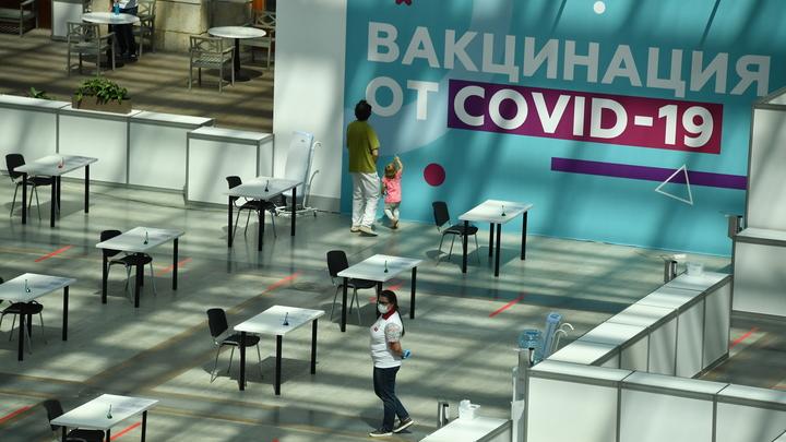 В России есть проблемы с испытанием вакцины от ковида для детей - педиатр