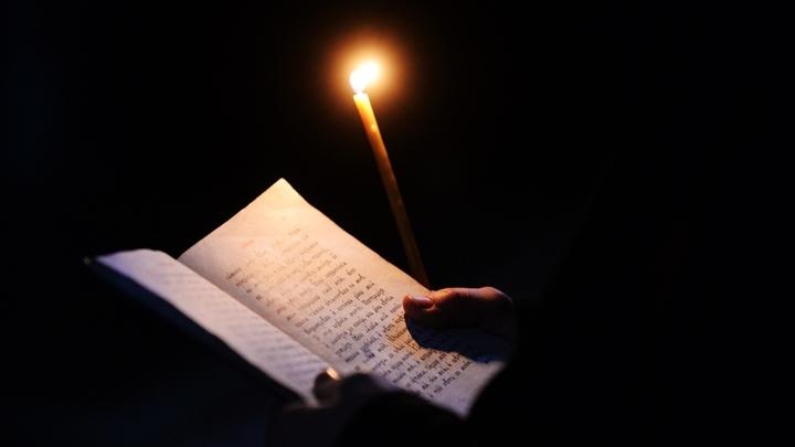 Мариино стояние. Четверток Великого канона. Церковный календарь на 15 апреля