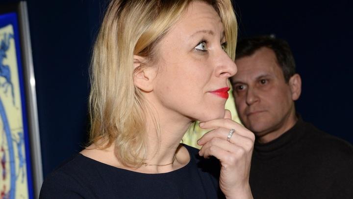 Захарова посоветовала Киеву не искать виноватых в своих фантомных болях