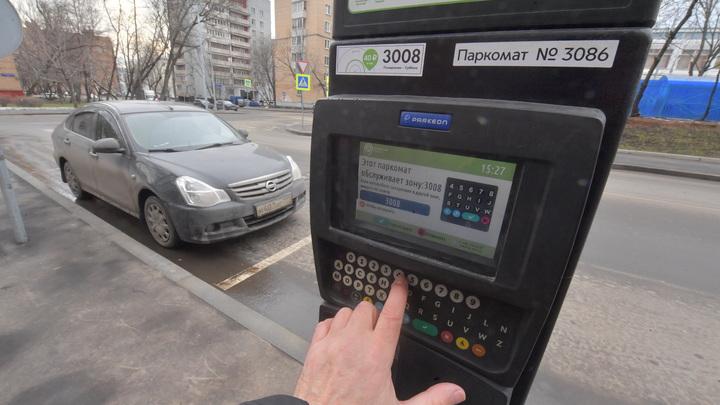 Парковку на Рубинштейна сделают платной