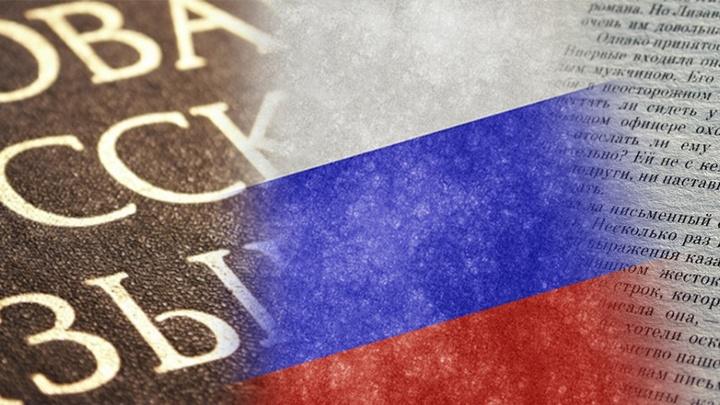 Великий и могучий русский язык в Армении