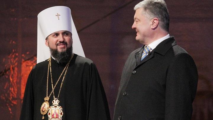 Глава ПЦУ назвал ошибкой Порошенко отсутствие победы над коррупцией