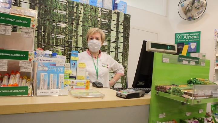 Производители не справляются: Власти объяснили нехватку лекарств в аптеках Ростова-на-Дону