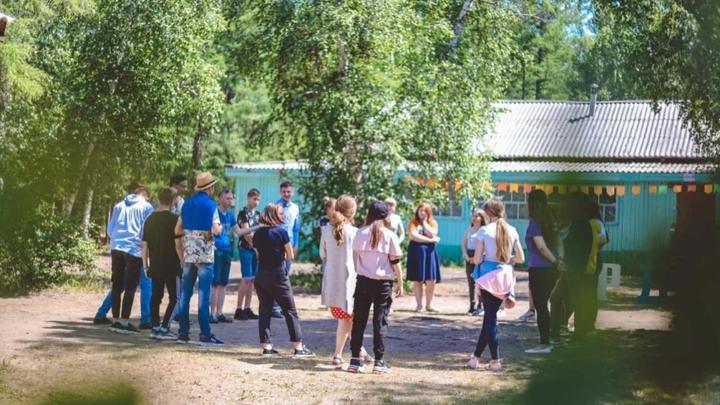 Почти пять тысяч родителей получили кэшбек при покупке путевок в школьные лагеря