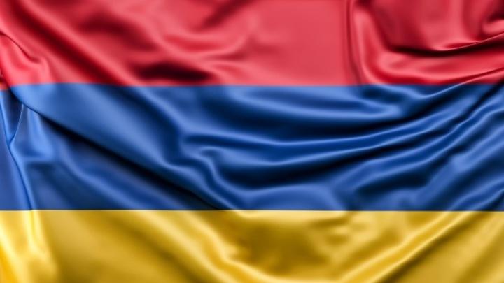 Сегодня отмечается День государственного флага Армении