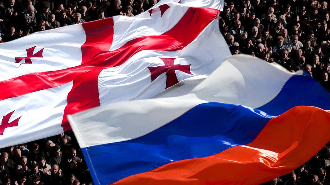 Россия и Грузия - трудный путь от войны к диалогу