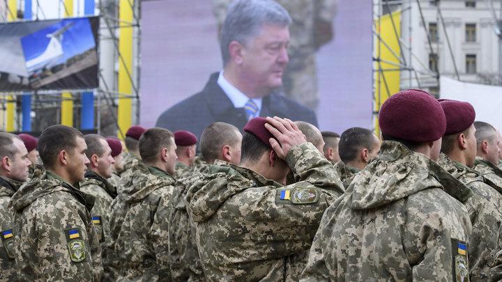 Прапорщики ВСУ срывают нападение на ДНР