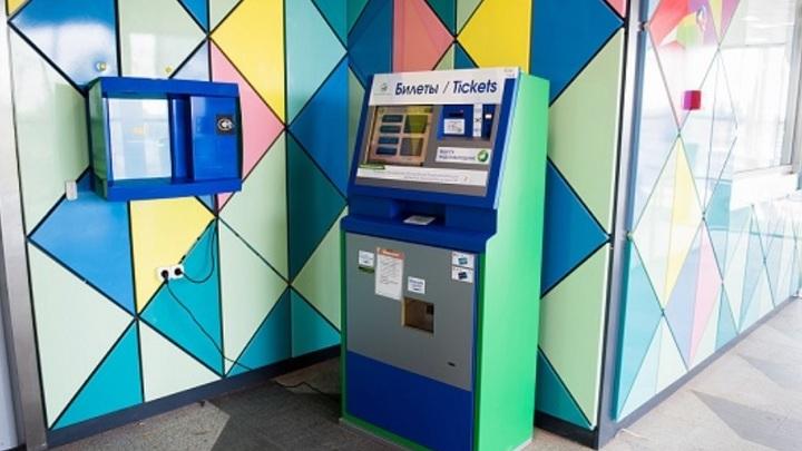 ЦППК запускает новые билетные автоматы