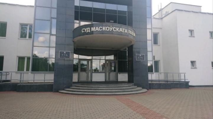 В ожидании приговора: Экс-главе Белгазпромбанка Бабарико грозит 15 лет колонии усиленного режима