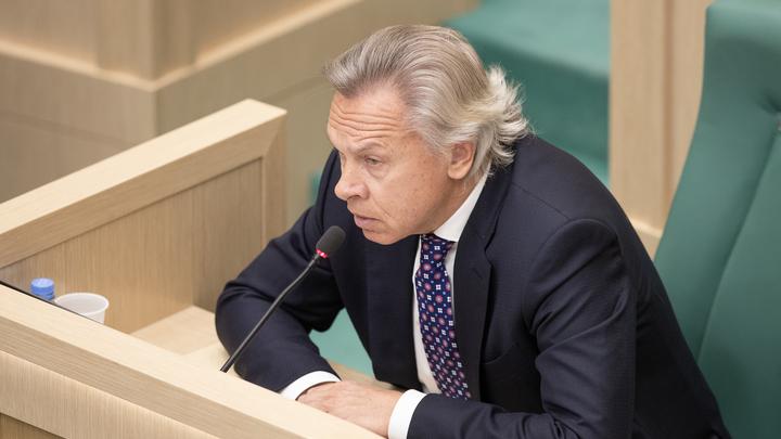 Без согласия России никто никого никуда не пошлёт: Пушков разбил фантазии главы МИД Украины о миротворцах ООН