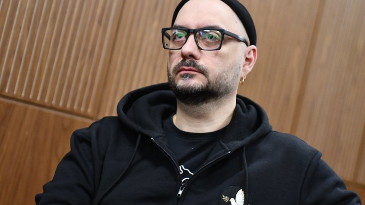 Серебренников получил срок и дополнительное наказание: Приговор суда вынесен