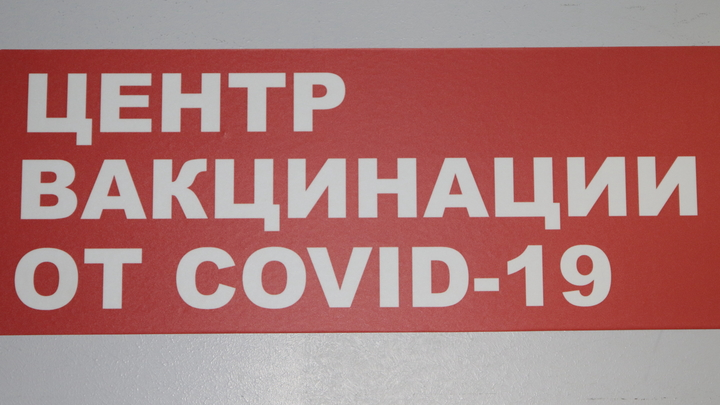 Медикам Краснодарского края выплатят 285 млн рублей за вакцинацию населения от коронавируса