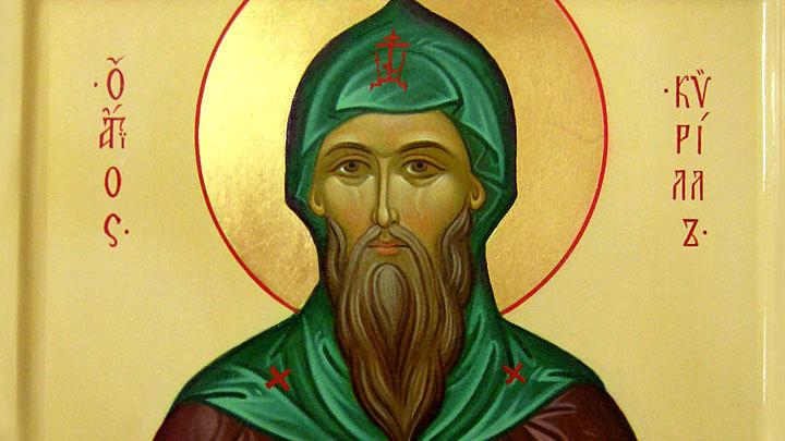 Равноапостольный Кирилл, учитель Словенский. Православный календарь на 27 февраля