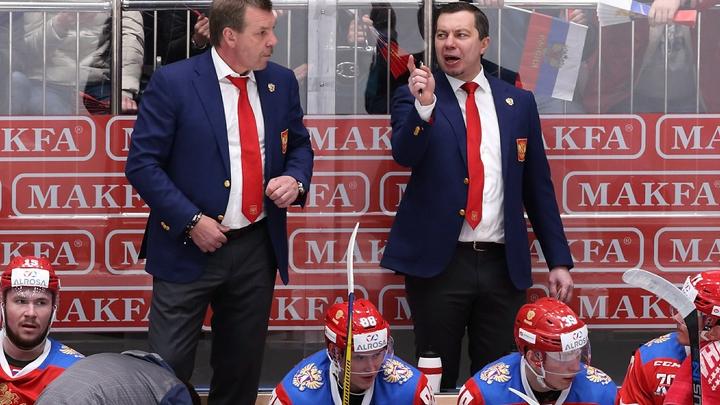 Хоккейную сборную России возглавил любитель подраться